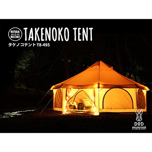 タープ ワンルーム タケノコテント ベージュ/オレンジ T8-495 D.O.D