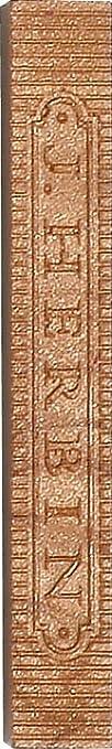 2 opinioni per Herbin 33106T Ceralacca, Ottone, 11 x 5 x 1.3 cm