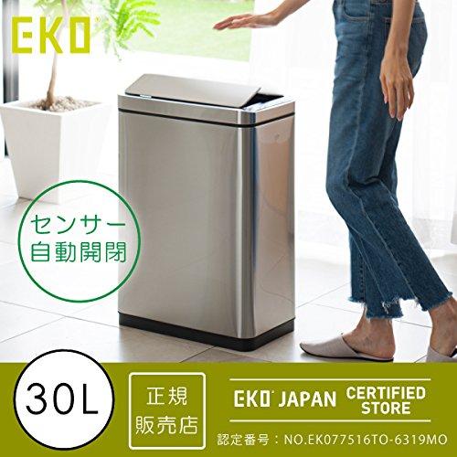 EKO ごみ箱 デラックスファントム センサービン 30L EK9287MT-30L イーケーオー B07BN8H2BK