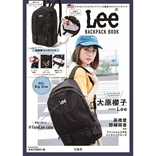 Lee BACKPACK BOOK 画像