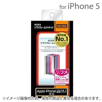 6ecf4fa294 レイ・アウト iPhone SE / iPhone5s / iPhone5 ケース キラキラ・ソフトフレームジャケット/