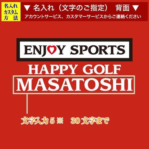 【名入れオリジナルポロシャツ、スポーツ】還暦祝い赤いポロ 還暦ハッピーゴルフウェア(プレゼントラッピング付) クリエイティ