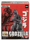 "Godzilla 65th Anniversary 1989 3.5"" Figure"