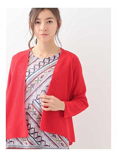 (ジャンニロジュディチェ) GIANNI LO GIUDICE デザイン羽織りニットトップス NGSGB20190