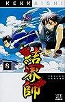 Kekkaishi, tome 8 par Tanabe