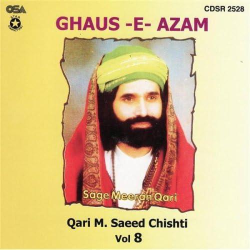 Ya ghous pak aali taray dar da main by quari m saeed chishti on ya ghous pak aali taray dar da main thecheapjerseys Images