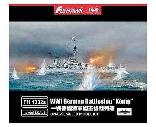 フライホークモデル 1/700 第一次大戦 ドイツ海軍 戦艦 ケーニヒ プラモデル FLYFH1302S B077MWTV2F