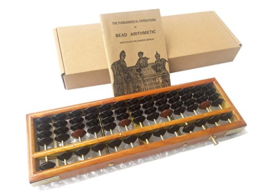 Vintage Style Wooden Abacus Chinese Calculator, Reset Button - 13 Column