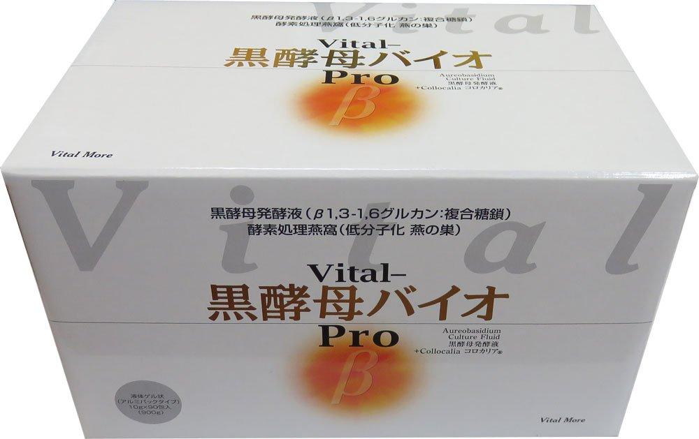 Vital-黒酵母バイオPro 【90包】×2箱セット B00UBZVWQ0