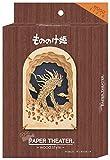ensky Studio Ghibli Movie Princess Mononoke Paper Theater (nightwalker) PT-WL03