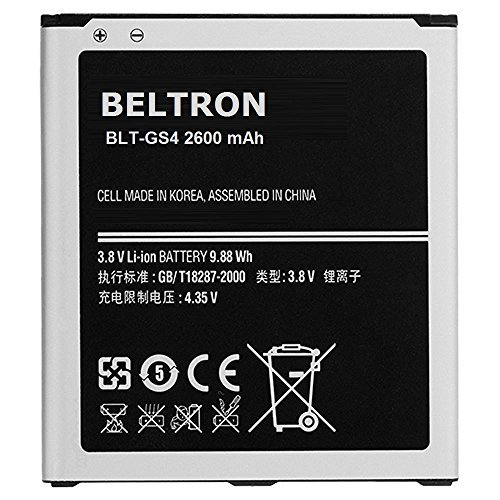 New 2600 mAh Replacement Battery for Samsung Galaxy S4 , S4 Active (I337 I537 I545 L720 M919 I9500 I9505) - B600BE B600BU B600BZ - BELTRON 1 Year Warranty (Certified Refurbished)