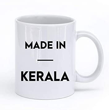 Buy Gift Urself Made In Kerala White Ceramic Coffee Mug Birthday Anniversary Present Idea With Love Online At Low Prices India