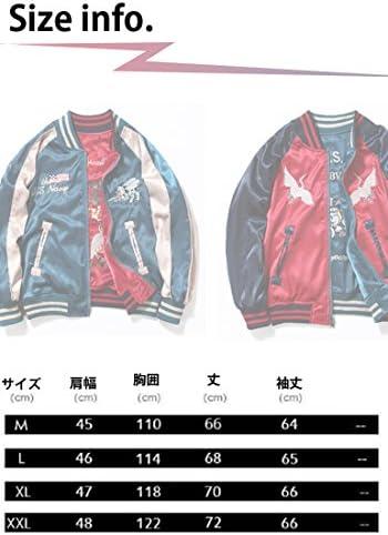 KsHapp-y スカジャン メンズ リバーシブル 青 赤 鶴 刺繍 和柄 ミリタリー ジャンパー ジャケット