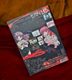 Elfen Lied The Perfect Collection Ep: 1-13
