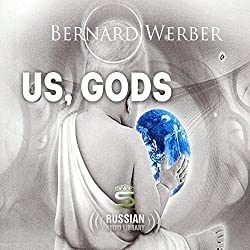 Us, Gods [Russian Edition]
