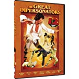 Great Impersonators - 12 Movie Collection