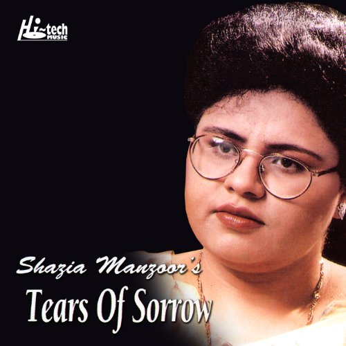 Tu Meri Jindagi New Mp3 Song: Amazon.com: Tu Meri Zindagi Hai: Shazia Manzoor: MP3 Downloads