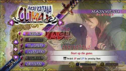 Akai Katana - Xbox 360
