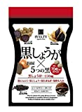 svelty black ginger diet pill so popular in Japan!! 70tablets by Suberuti