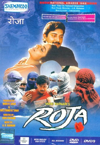 Roja: A Film about Terrorism in Kashmir (DVD) by