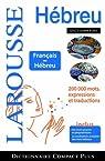 Dictionnaire Français- Hébreu par Cohn