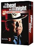 In The Heat of the Night Season 7