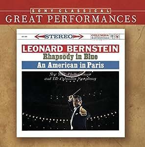 Great Perf: Gershwin
