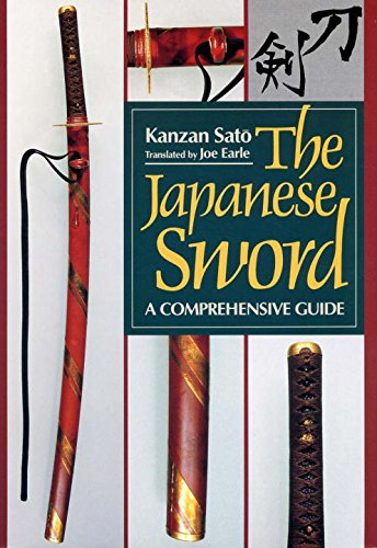 The Japanese Sword (Japanese Arts Library) Antique Japanese Sword