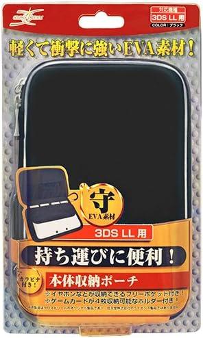 3DS LL用 本体収納ポーチ (ブラック)