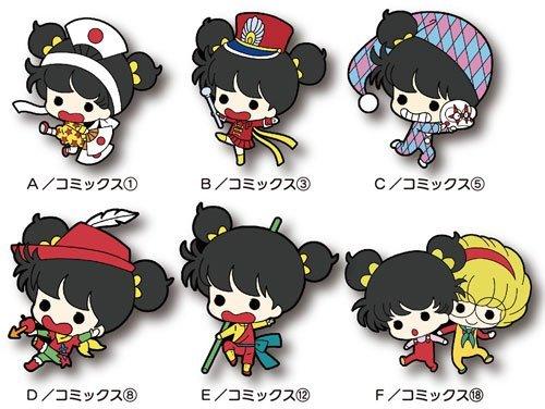 Asari-chan TINY rubber strap BOX commodity 1BOX = 6 pieces, all six
