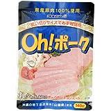 オキハム Oh!ポーク(大) 140g