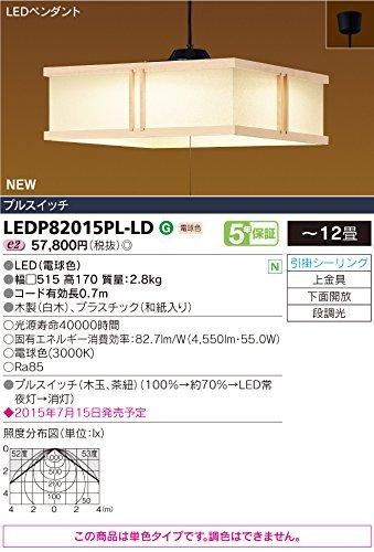東芝ライテック プルスイッチLEDペンダント 単色段調光タイプ 透角 電球色 12畳 B00ZZ49AAC  12畳