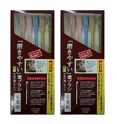 インターネット不明瞭メディック歯ブラシ職人 田辺重吉考案 磨きやすい歯ブラシ 先細 6本組×2個セット