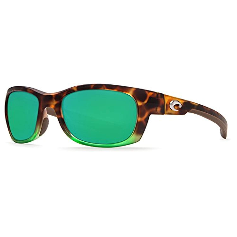Costa Trevally Sunglasses /& Carekit Bundle