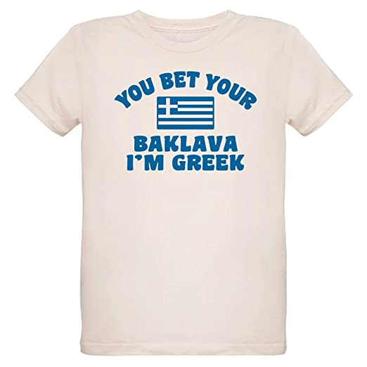 57914914 CafePress Funny Greek Baklava Organic Kids T Shirt Organic Kids T-Shirt,  Soft and