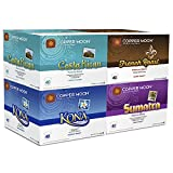 Copper Moon World Coffees Variety Pack (40 ct: Kona, Sumatra, Costa Rican, French Roast), 160 count Single Serve K-Cup Brewers