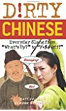 """Dirty Chinese: Everyday Slang from """"What's Up?"""" to """"F*%# Off!"""" (Dirty Everyday Slang)"""