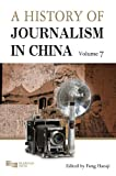 Vol. 7 A History of Journalism in China, Fang, Hanqi, 9814332313