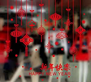 Chinese Lunar New Year Spring Festival Wall Decoration ...