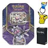 Pokemon Magearna EX Tin with Magearna EX Promo Card, 4 Pokemon Booster Packs Bundle with Pikachu Keychain and Ultra Pro Deck Box - 3 Items