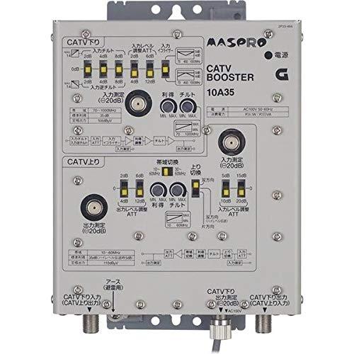 マスプロ 双方向 CATV用 共同受信ブースター 35dB型 10A35 (7A35 後継品)   B07RVFKLY4