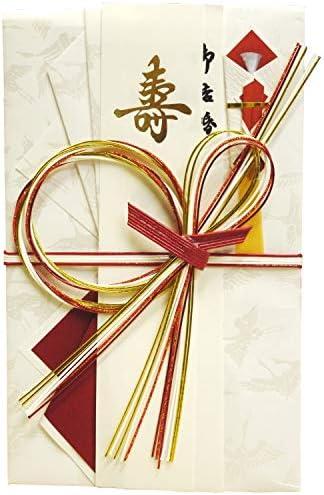 【祝儀袋】 伊予・熨斗工房きわみ 祝飾金封 紅りぼん No.2620
