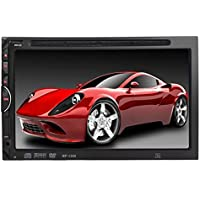 Oucan 7 Double DIN In-Dash Car Stereo DVD CD Player HD Touch Screen Support FM/AM Bluetooth USB/SD/AUX-In Hands-Free Rear Camera Input Steering Wheel Controls (SWC), Colorful LED Backlight Button