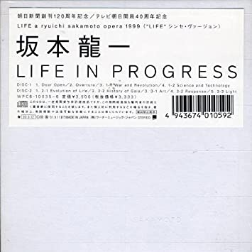 amazon life in progress 坂本龍一 j pop 音楽
