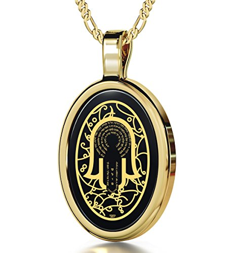 Jewish Hamsa Necklace Inscribed in Hebrew with Psalm 23 in 24k Gold on Onyx Stone Pendant, 18 – NanoStyle Jewelry