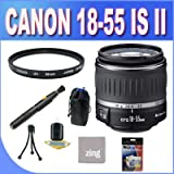 Canon EF-S 18-55mm f/3.5-5.6 IS II SLR Lens – Mark II + UV Filter + Lens Pen Cleaner + Shock Proof Deluxe Lens Case + Microfiber Cleaning Cloth + Accessory Saver Bundle! ., Best Gadgets