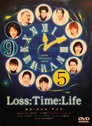 Loss Time Life (Japanese TV Drama with English Sub) by Eita