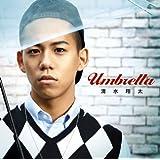 Umbrella(初回生産限定盤)(DVD付)