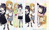 [Ore no Imouto ga Konna ni Kawaii Wake ga Nai] Clear Bookmark Set Vol.2