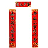 #6: KI Store Chinese Couplets New Year Decorations 2018 Door Ornaments Chinese Poetry Banner Chun Lian for Spring Festival Flocking Paper Dui Lian Decor Random Sentence (Black Calligraphy Characters)